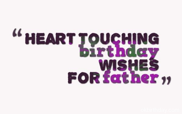 Awesome Father Birthday Greeting Image