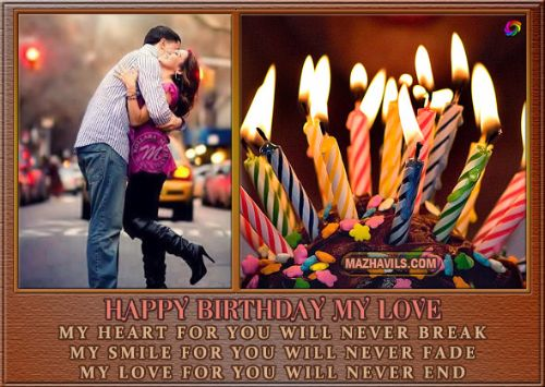 Beautiful Lover Happy Birthday Wishes Card Picture