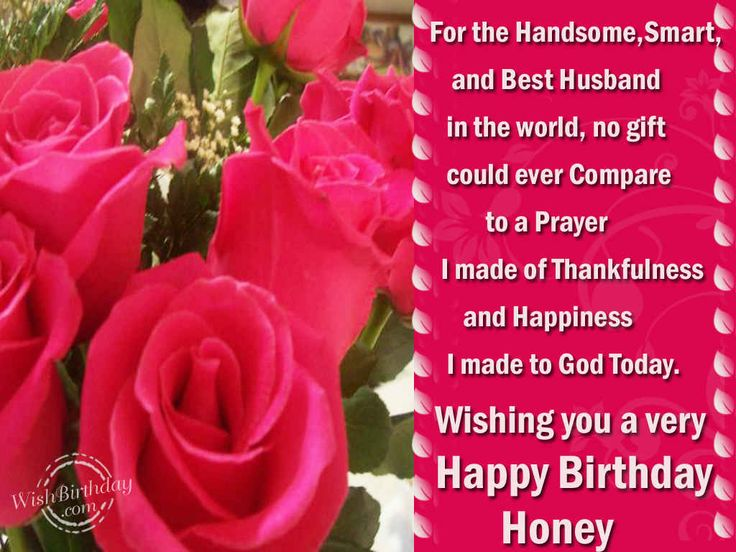 Wishing You A Very Happy Birthday Honey Picture