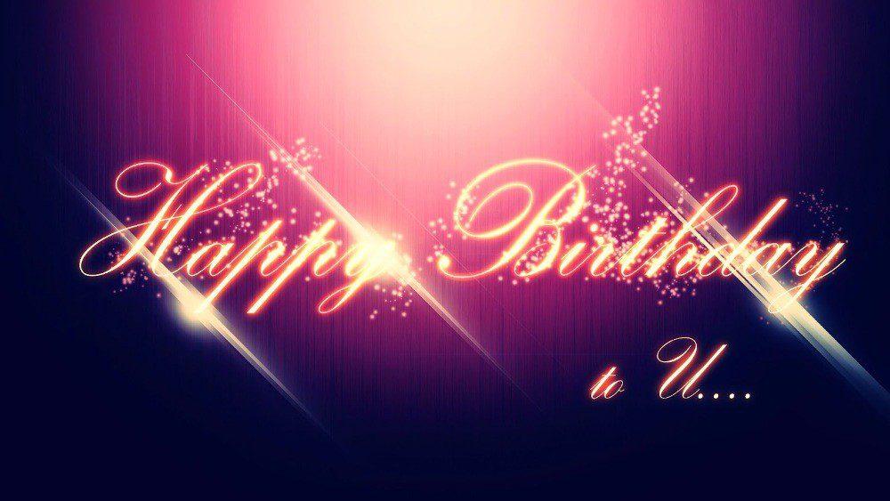 Wonderful Birthday Wisehs & Greeting To My Best Friend
