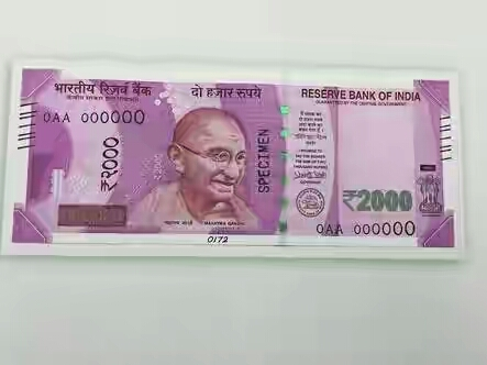 Beautiful Look Of New Indian Rs 2000 Note