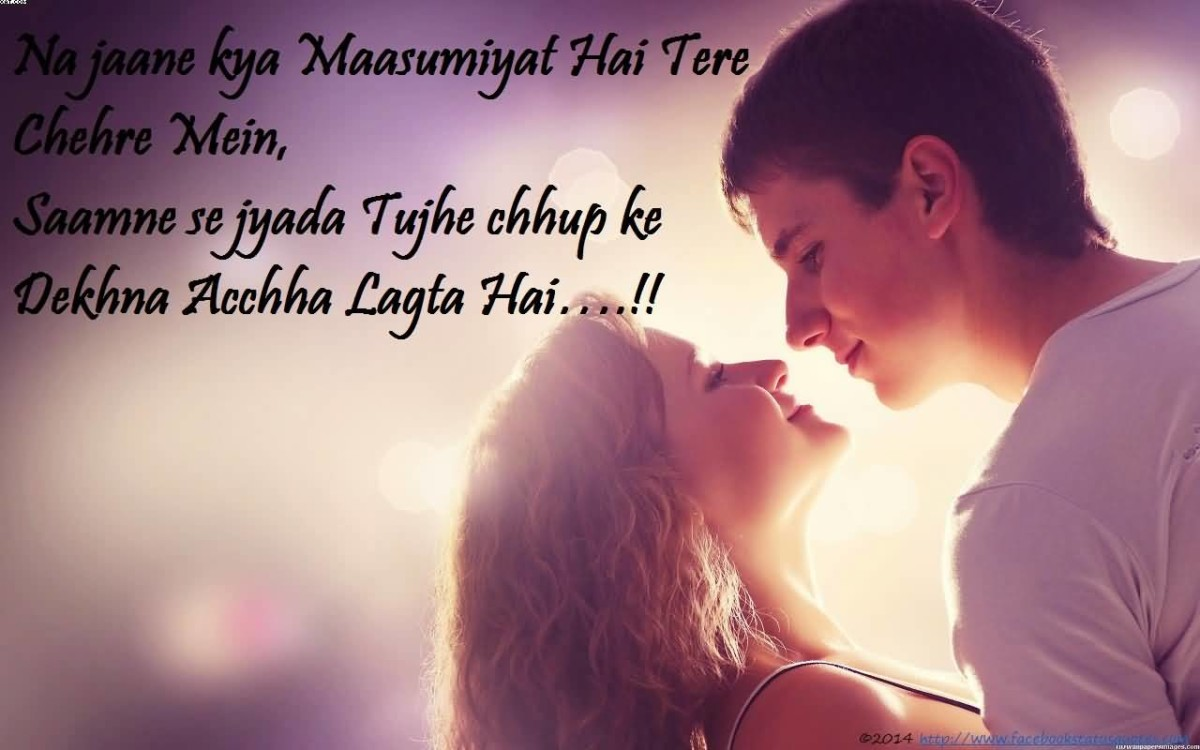 Na Jaane Kya Maasumiyat Hai Ter Chehre Meinsaamne Se Jyada Tujhe Chhup Ke Dekhna Acchha Lagta Hai