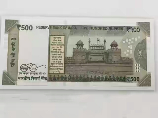 The New Currency Of India Rs 500 And Rs 2000 Notes Announced Today
