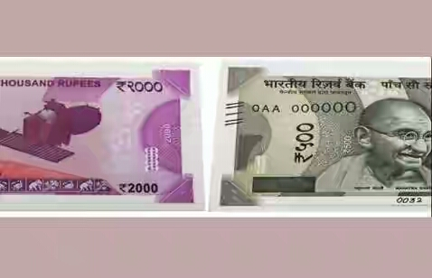 Two Half Back And Front Sides Of Rs 2000 And Rs 500 New Notes
