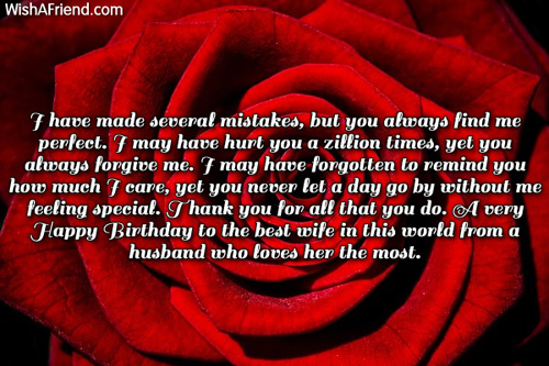 A Very Happy Birthday To The Best Wife In This World Quotes Greetings Image
