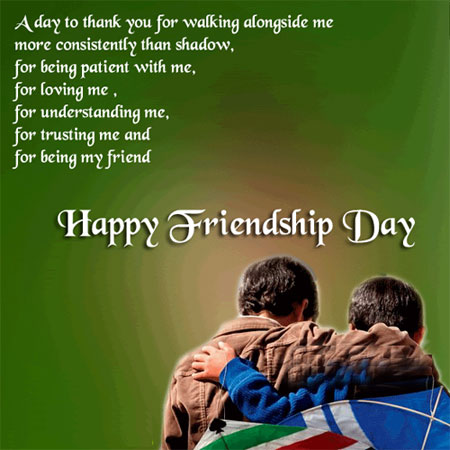 Awesome Quotes Message To Friend Happy Friendship Day Wishes