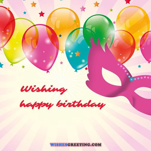 Best Wishes Happy Birthday Husband Message Image