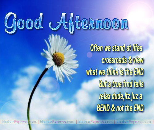 Good Afternoon Greetings Message Image