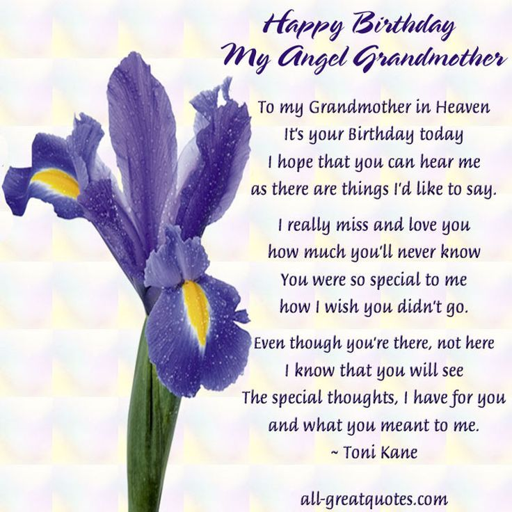 Happy Birthday Poem For My Angel Grandmother