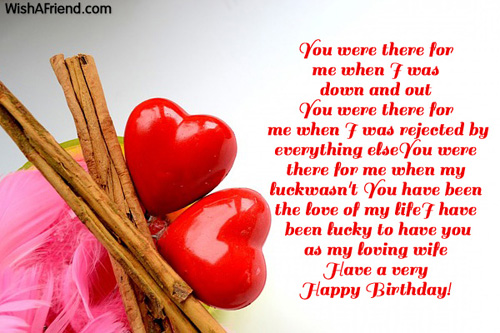 Have A Very Special Happy Birthday To My Dear Wife Greeting – Happy Birthday Greeting for Wife