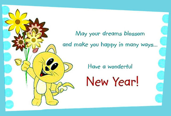 Have A Wonderful New Year Wishes Image