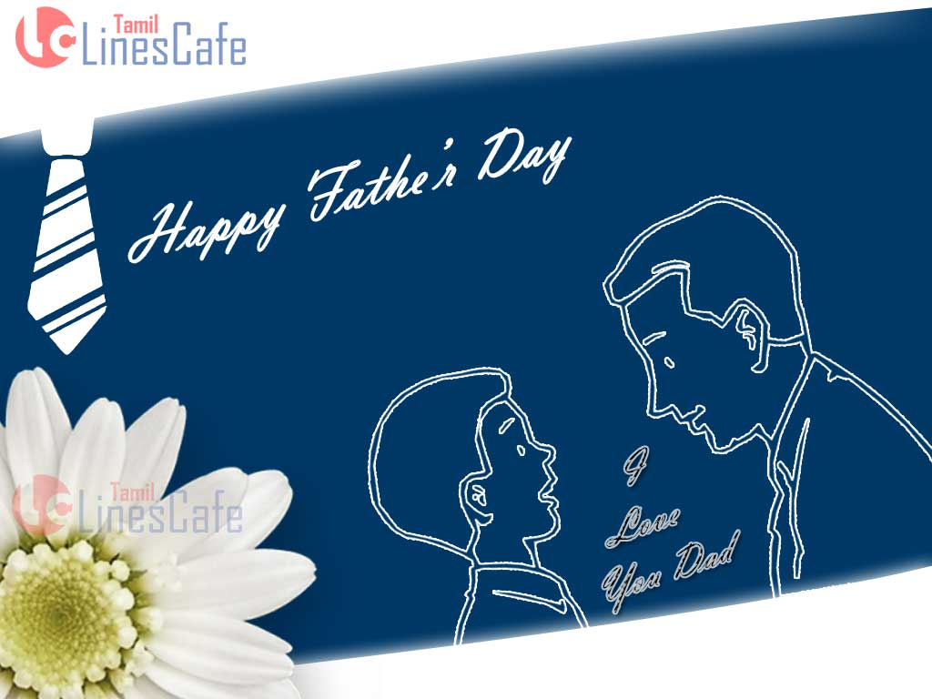 I Love You Dad Happy Father's Day Wishes Images