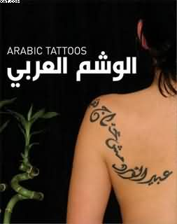 Maori Grey Color Ink Arabic Tattoo On Shoulder & Back For Girls