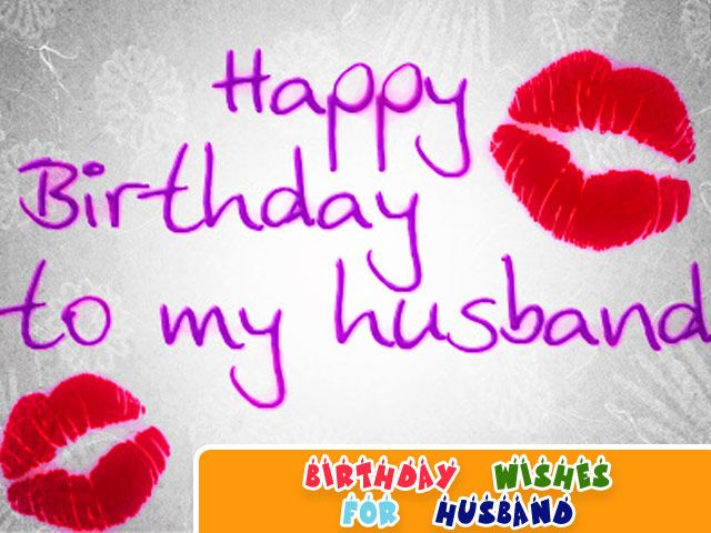 Romantic Happy Birthday Wishes For Husband Image