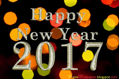 To My Dear Friends Happy New Year 2017 Wishes Image