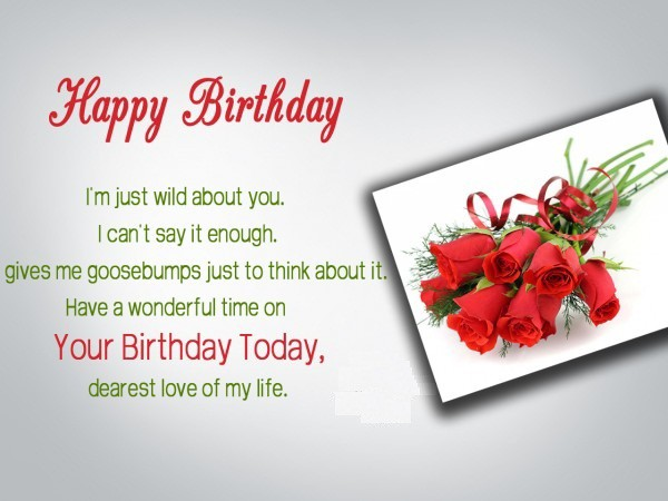 To My Greatest Husband Happy Birthday Wishes Image