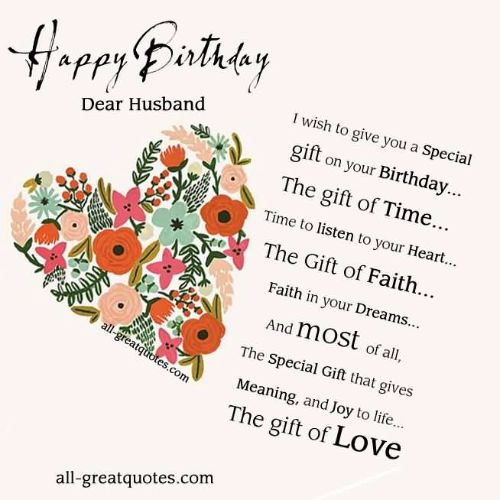 Wishing You A Very Happy Birthday Dear Husband Wishes Image