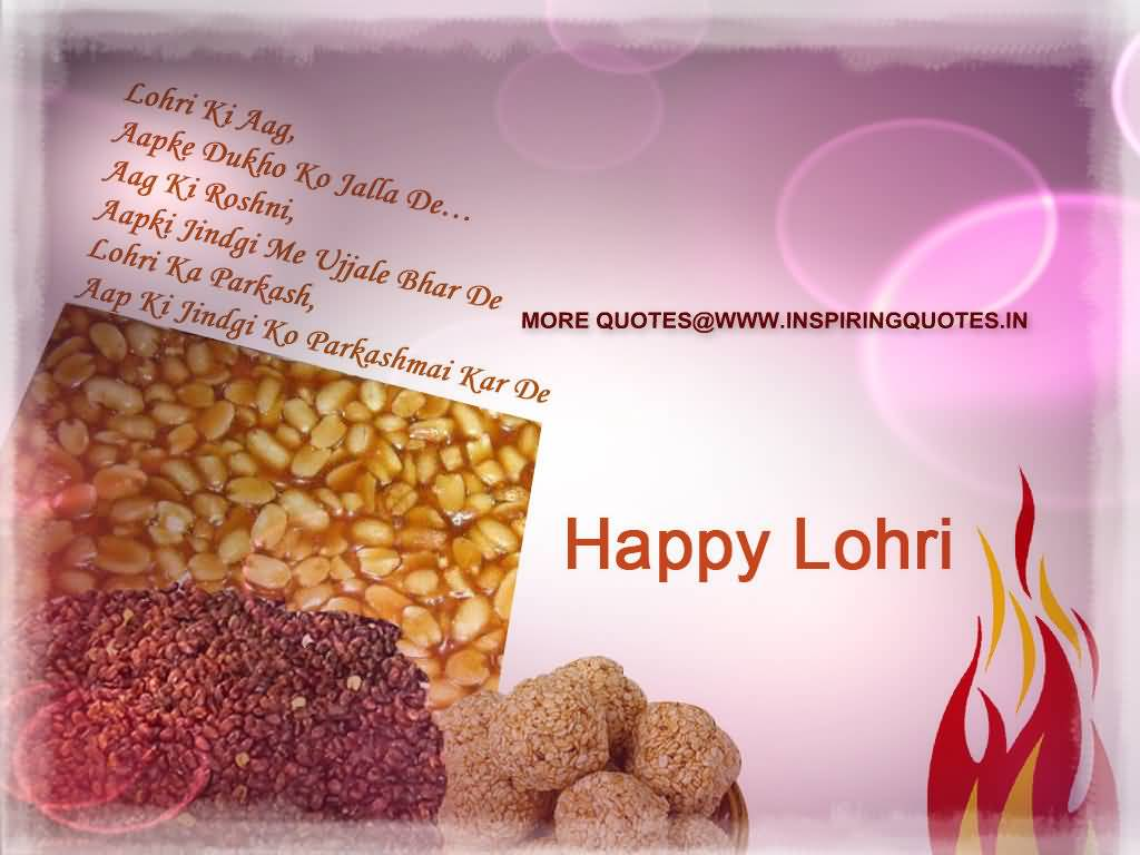 55 happy lohri greetings sms images quotes wallpapers picsmine best lohri wishes quotes greetings image m4hsunfo Image collections
