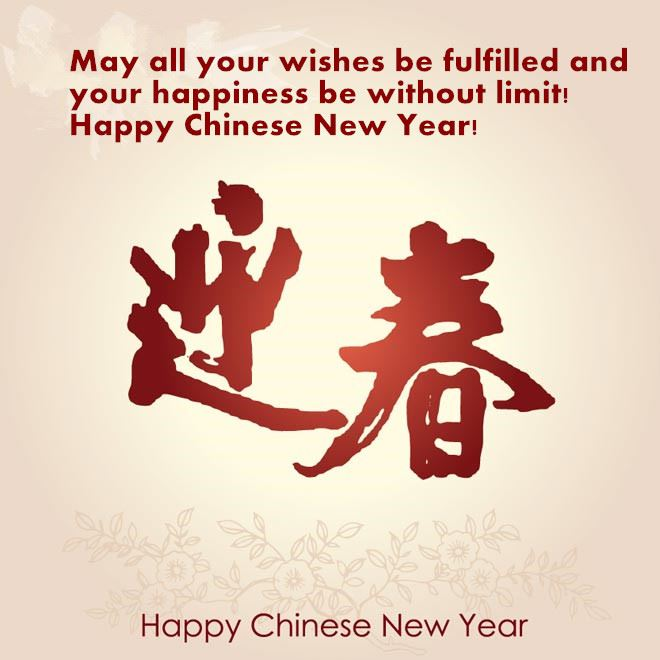 Best Wishes Happy Chinese New Year Wishes Card Image
