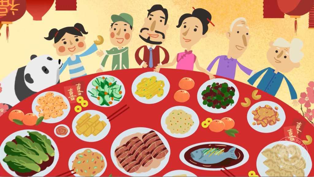Chinese Happy New Year Image