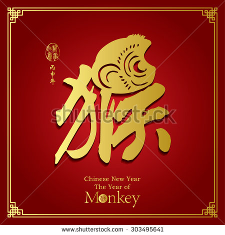 Chinese New Year Card Image