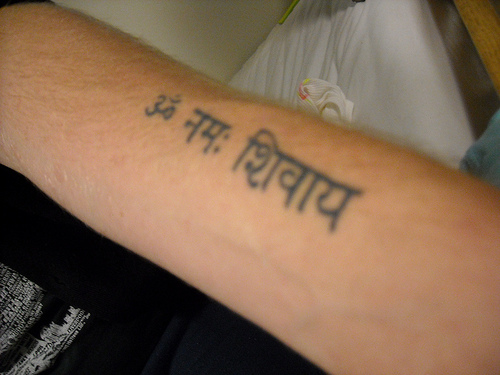 Cool Hindu Words Tattoo On Arm For Boys