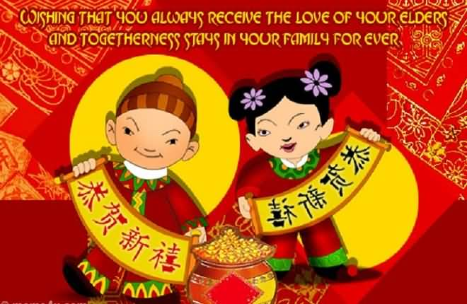 Happy Chinese New Year Children Greetings Image
