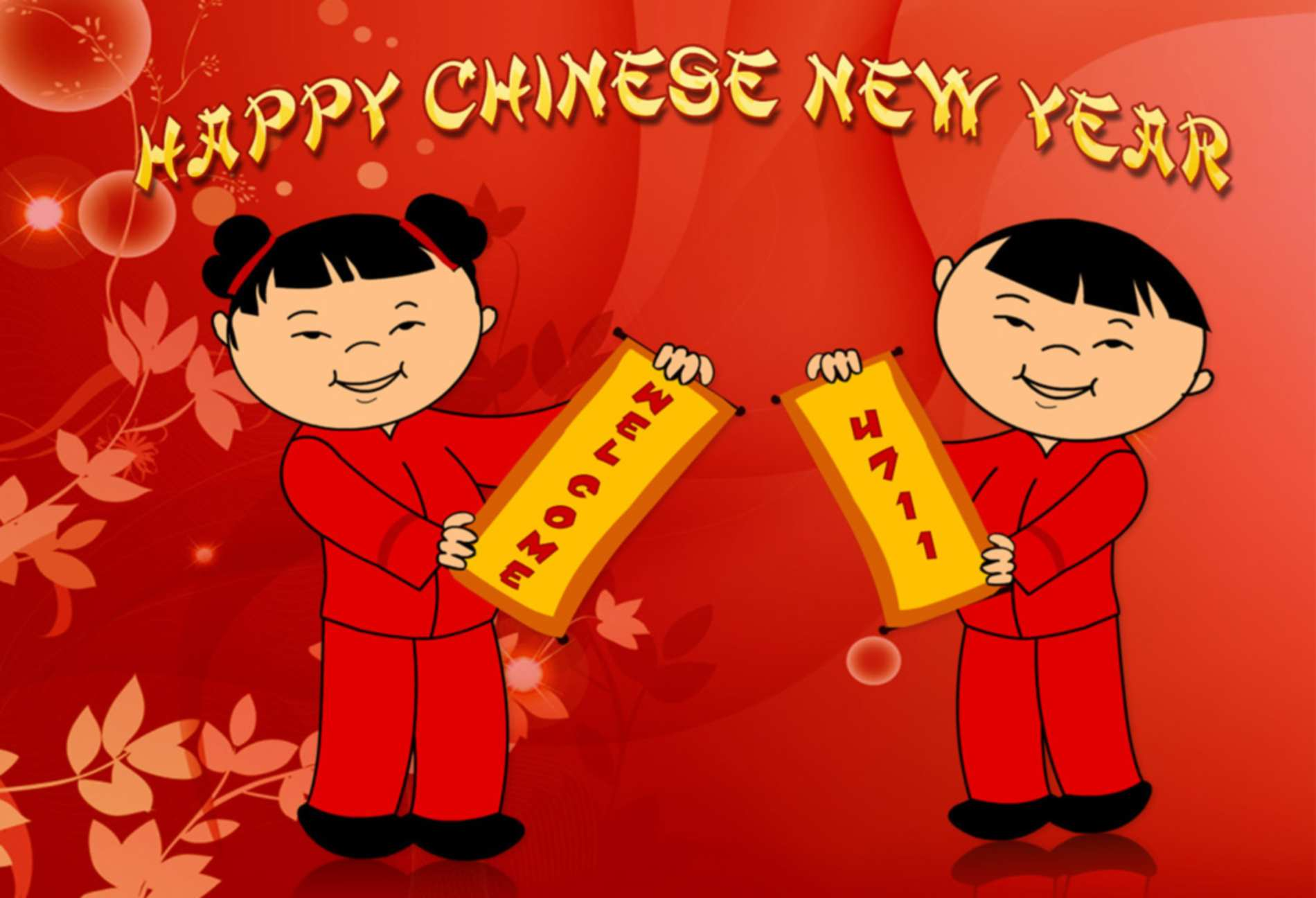 55 happy chinese new year images photos wishes wallpapers picsmine happy chinese new year greetings image m4hsunfo Image collections