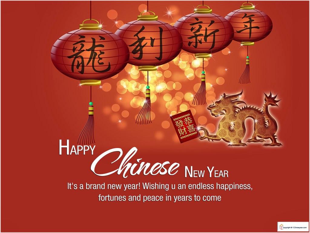 Happy Chinese New Year Image