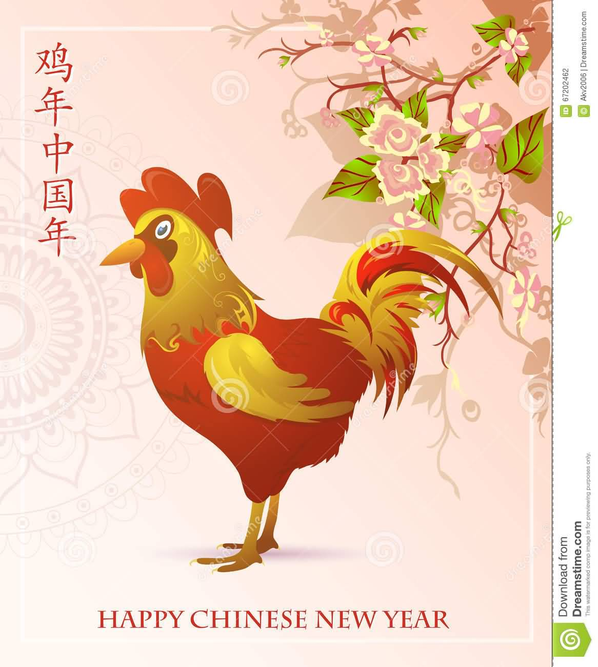 Happy Chinese New Year Wishes Card Image