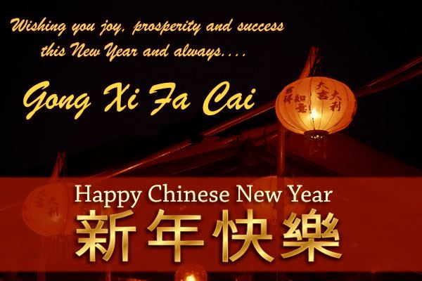 Happy Chinese New Year Wishes Message To You And Your Family