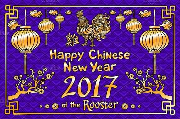 Happy Chinese New Year Wonderful Greetings Image