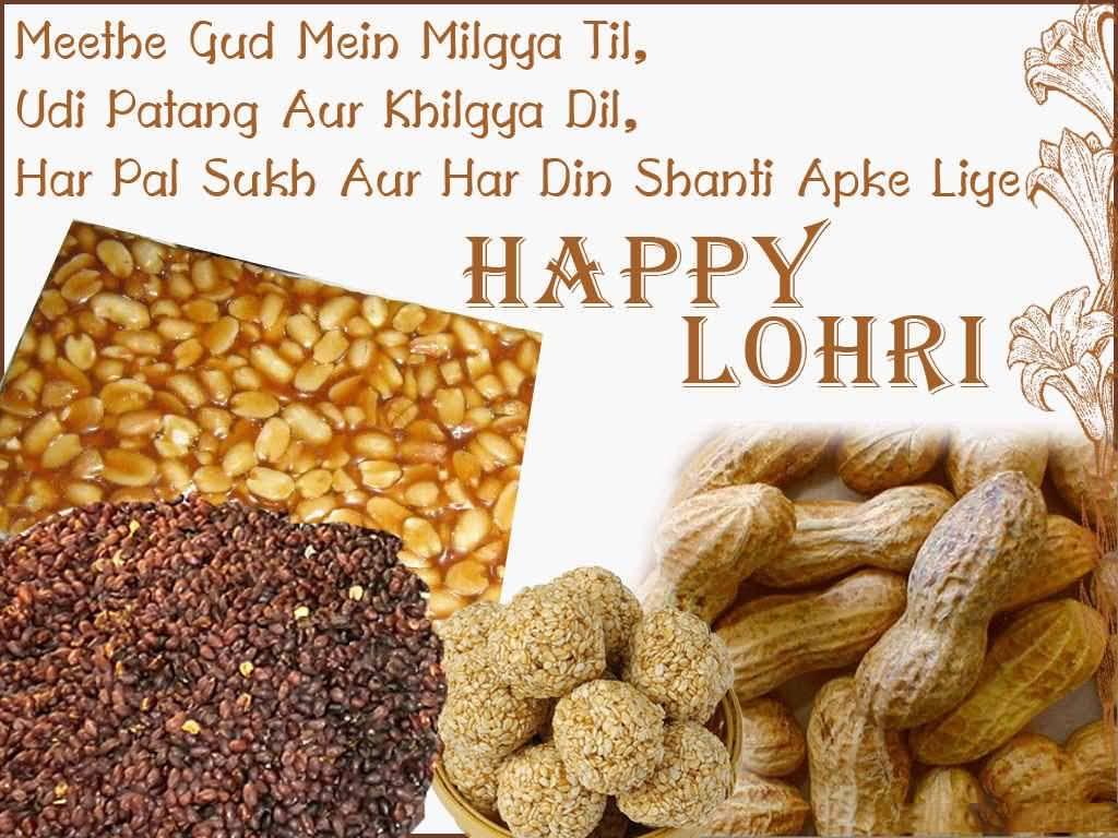 Happy Lohri Greetings Message Picture