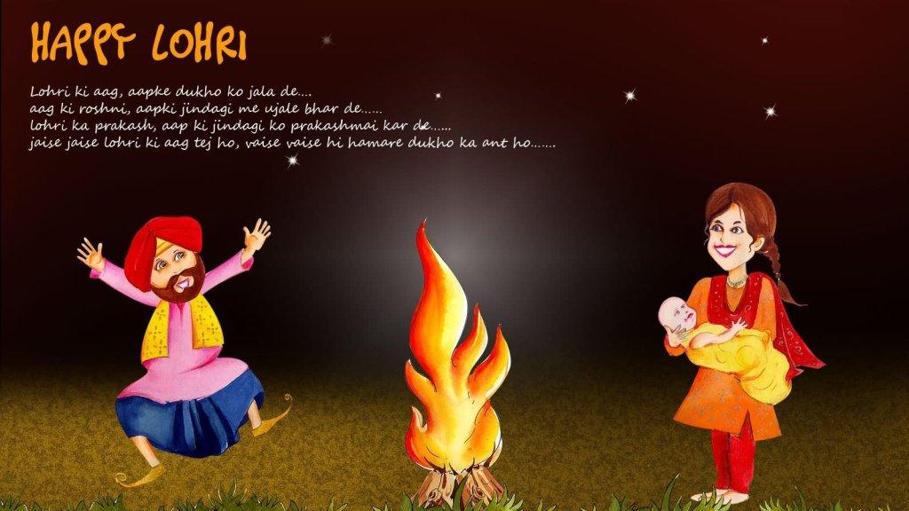Happy Lohri Wonderful Greetings Message Image