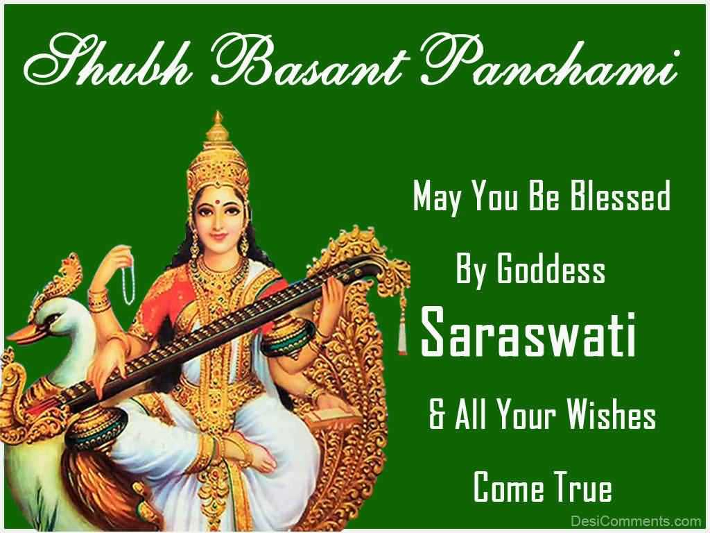 Have A Blessed Basant Panchami God Wishes Message Image