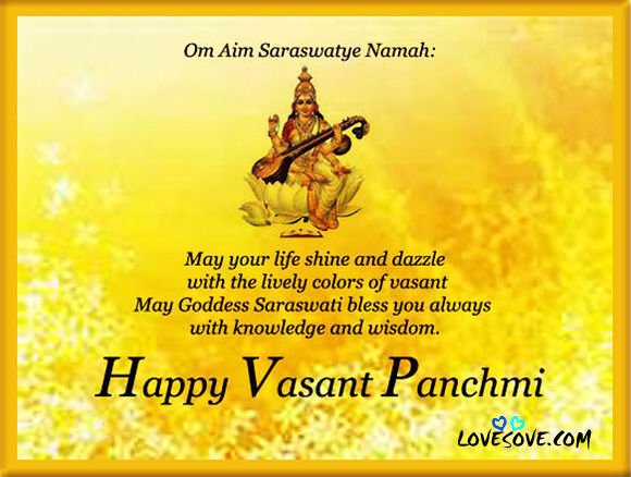 May Goddess Saraswati Bless You Always Happy Vasant Panchami Wishes Message Image