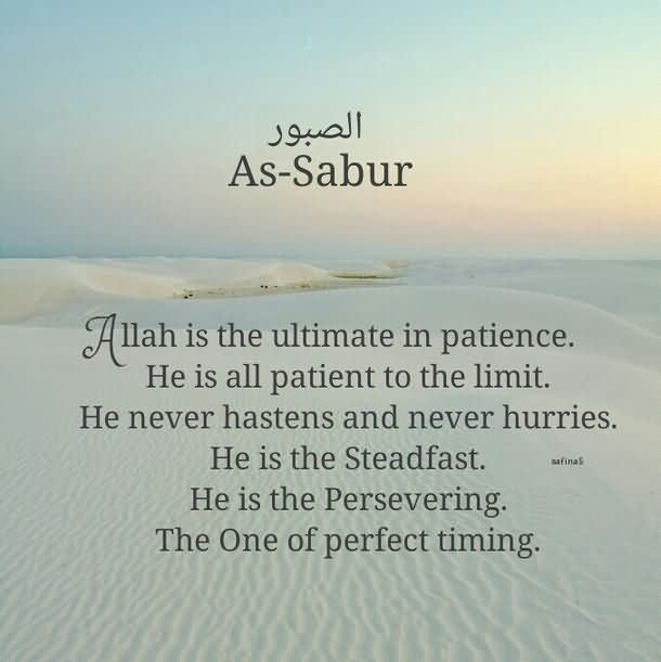 50 Best Islamic Quotes About Patience