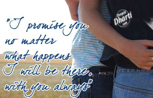 Promise Day Wishes Quotes Image