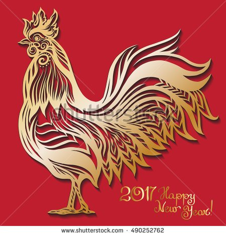 Wishing You Happy Chinese New Year 2017 Rooster Image