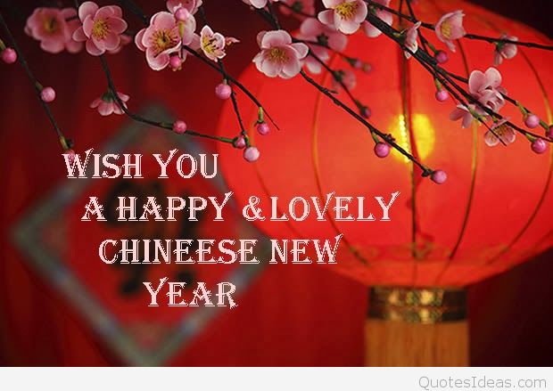 Wishing You Happy Chinese New Year Wishes Message Image