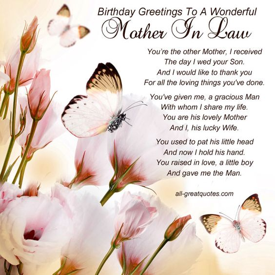 birthday greetings to wonderful mother in law...