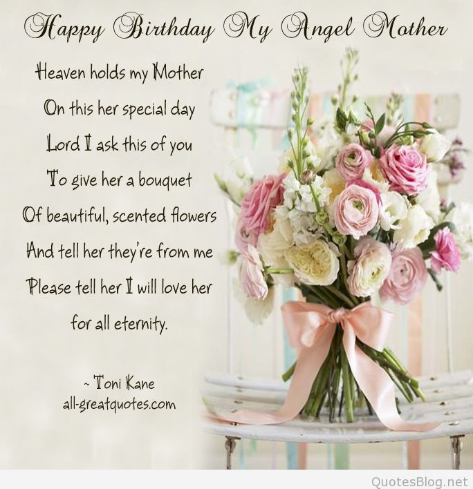 happy birthday my angel mother...