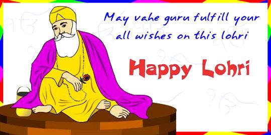 May Vahe Guru Fulfill Your All Wishes Happy Lohri Image