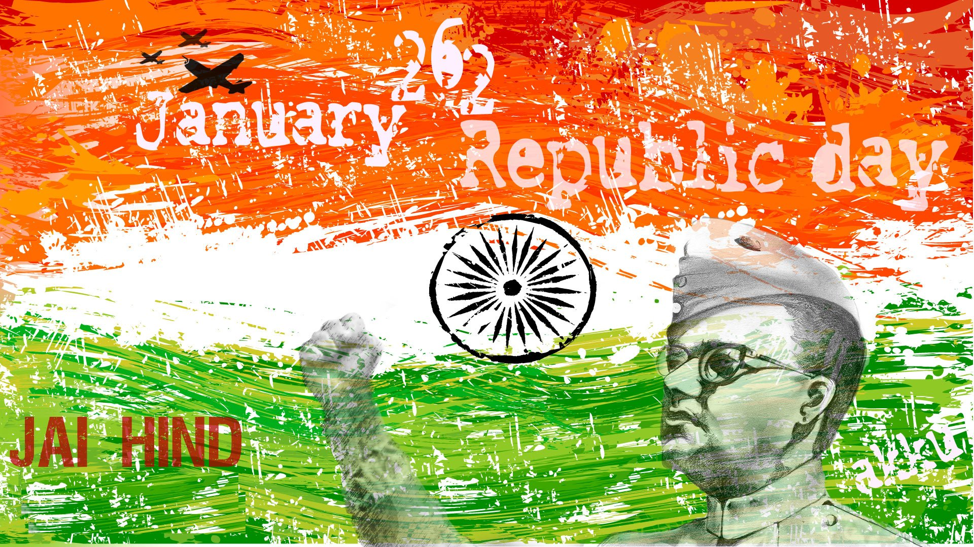 Wallpaper download republic day - National Flag Of India