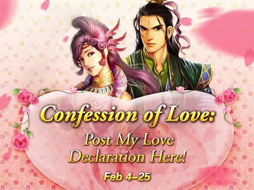 Confession Day 6