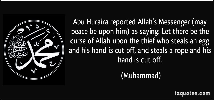 Curse Sayings Abu herbaria reported allah's messenger may peace be upon him