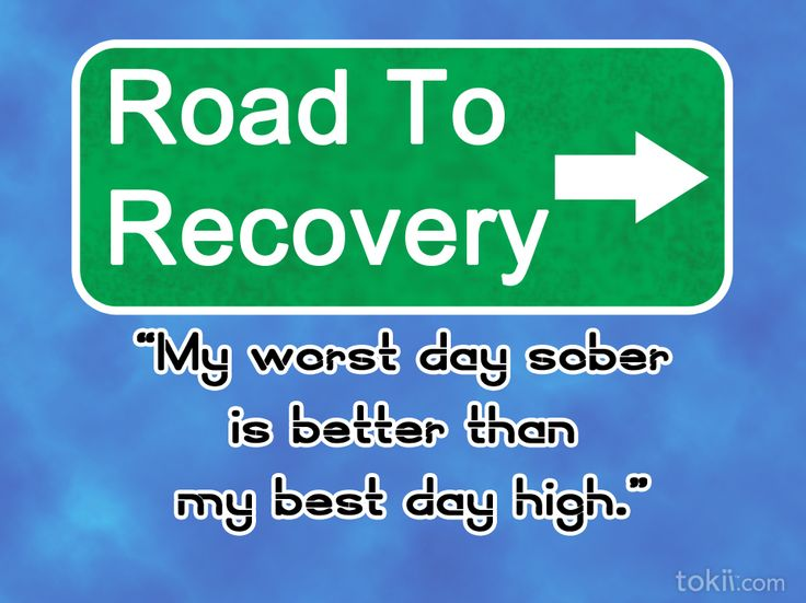 Drug Recovery Quotes road to recovery my worst