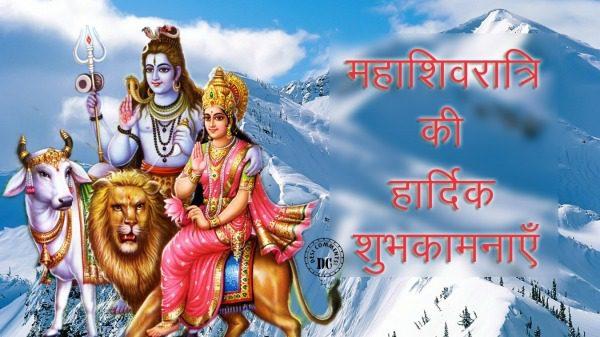 Maha Shivaratri 012