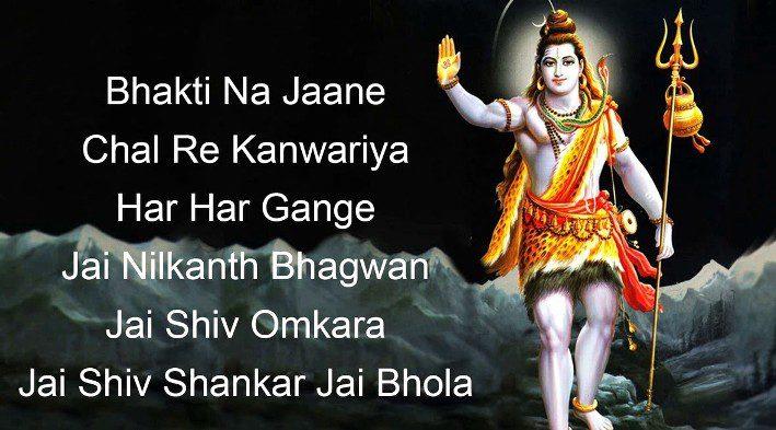 Maha Shivaratri 014