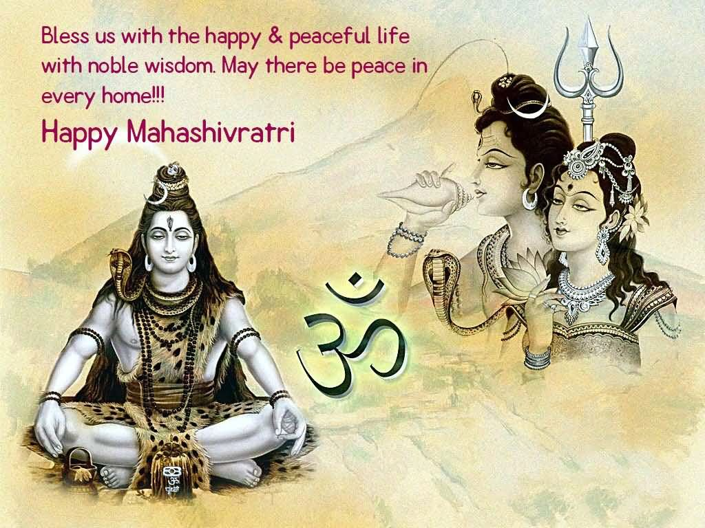 Maha Shivaratri 027